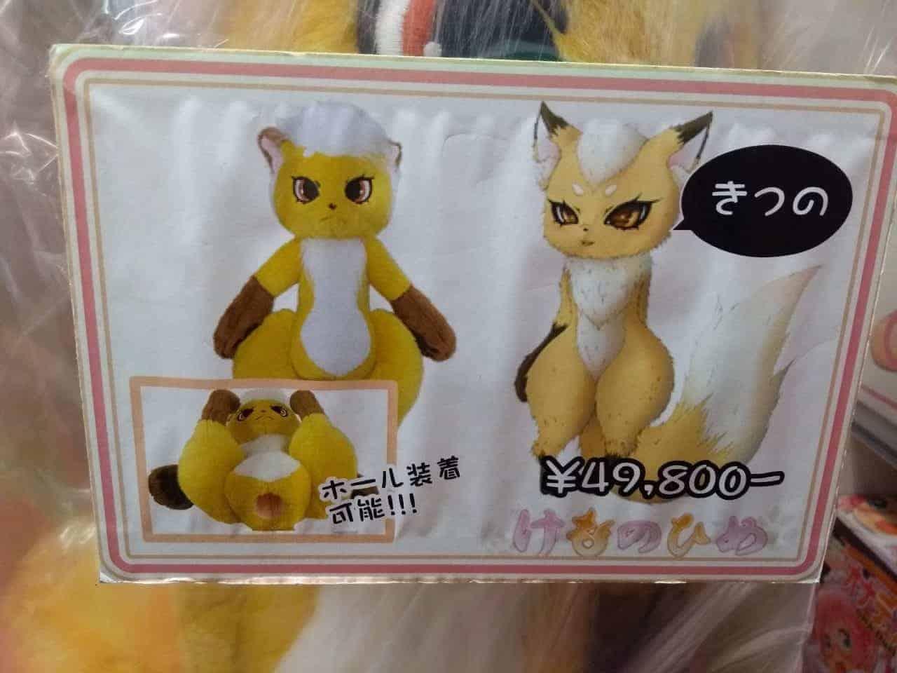 Japan VR Porn